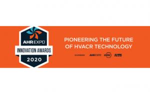 AHR Innovation Award winners