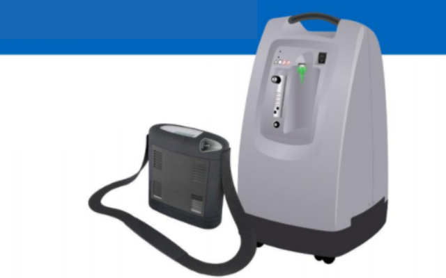 CDI Portable and Stationary Oxygen Concentrators